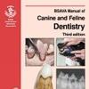 Odontostomatologia: nuovo manuale BSAVA